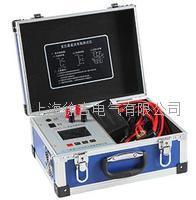 ZSBC-IV直流电阻测试仪 ZSBC-IV