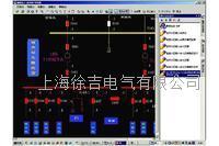 CZP-2000T铁路变/配电所操作票自动生成系统  CZP-2000T