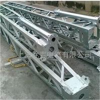 铝合金框架式人字抱杆