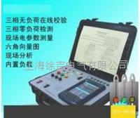 零负荷三相多功能用电检 测仪LDX-ZY-MG6000F型 LDX-ZY-MG6000F型