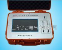 FHDL-11型电缆故障测试仪 FHDL-11型