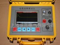 SJD-320T电力电缆故障测试仪 SJD-320T