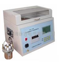 ZSDX-8000全自动绝缘油介质损耗测试仪 ZSDX-8000