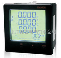 EM300A-2系列智能网络电力仪表(96灵活模块型) EM300A-2系列