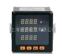 EM300I-6 EM300U-6系列三相电流电压表96型LED表 EM300I-6 EM300U-6系列