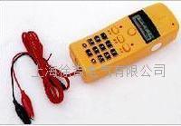 ST220B智能查线仪 ST220B