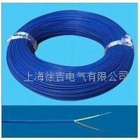 YGZ 硅胶高温电缆线