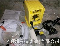 LMI电磁计量泵 P026-358TI,P036-398TI,P046-358TI,P056-398TI,P066-3