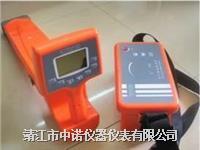 TT1100地下管线探测仪 TT1100