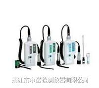 数字测振仪HG-2502