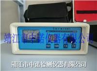 ZN-8漏水检测仪