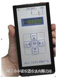 AT31电机故障诊断仪