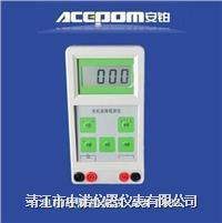 APM1800安铂电动机故障检测仪 APM1800