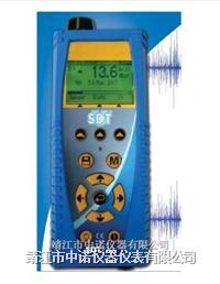 SDT270超声波检测仪