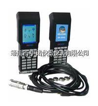 设备巡检仪点检仪APM3900 APM3900