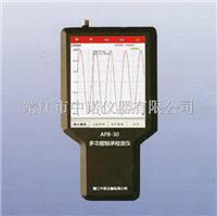 轴承检测仪APB-30