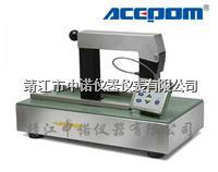轴承加热器SDZ-300 SDZ-300