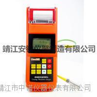 安铂高精度涂层测厚仪UEE923/924(打印型) UEE923/924