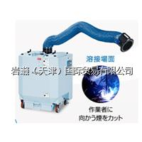 AMANO安满能_FD-10_焊接用集尘机