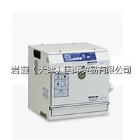 AMANO安满能_VF-2S_超小型高压集尘机