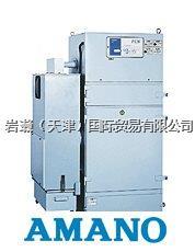 AMANO安满能_FCN-60_焊接烟雾收集机