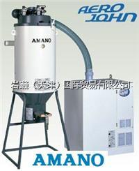 AMANO安满能_IX-5+IB-4_高压回收机