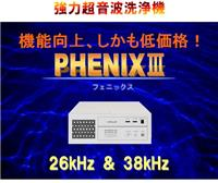 KAIJO楷捷_CA-74801VS3_超声波清洗机