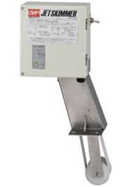 OHM欧姆充电式油水分离机OJS-HD500S-A