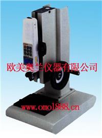 手动立式侧摇拉力试验机/手动立式拉力试验机/手动侧摇拉力机 OM-8450F