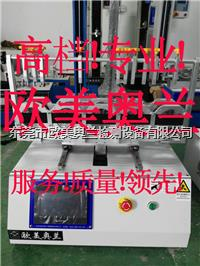 东莞深圳触摸屏头戴式耳机扩张伸缩滑动寿命试验机 OM-886FB