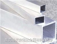 广东靖达厂家直销3002铝方管,合金铝管,成都310S不锈钢排最新报价