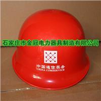 通信服务安全帽 ABS安全帽