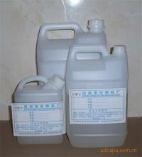 中晨锡业.供应不锈钢助焊液