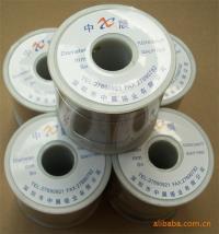 中晨供应-耐低温焊锡线 超低熔点锡线