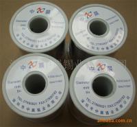 厂家面向国内提供上等高温锡丝,高温锡线,高温焊锡丝 1个起