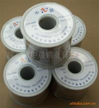 中晨大批量供应不锈钢专用焊锡丝,焊铝锡丝,镀镍锡线