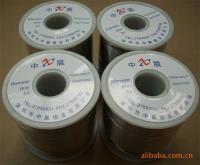 中晨供应特殊焊接材料-不锈钢焊锡丝
