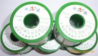 厂家直销中晨牌-无铅环保焊锡线锡条锡丝 第三方检测REACH报告