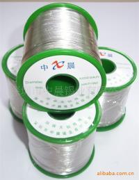 供应中晨牌无铅焊锡丝,无铅含银焊锡丝(图)
