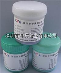 深圳厂家批发中晨牌-低温锡膏|无铅低温焊锡膏|无铅低温锡膏 ZCBR50A