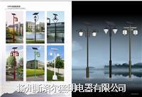 太阳能庭院灯(新疆地区) SLR-017