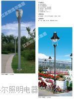 斯洛爾庭院燈 sle-13
