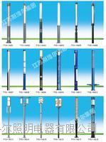 斯洛爾庭院燈 slr-10