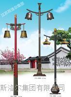 斯洛爾庭院燈 sle-18