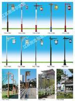 斯洛爾庭院燈 sle-23
