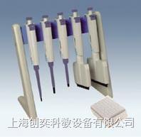 大龙 TopPette单道手动可调移液器 TopPette单道手动可调移液器