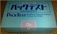 共立铜离子试剂盒 WAK-CU
