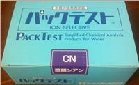 电镀废水氰含量检测盒 WAK-Cn
