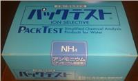 水质氨氮离子检测管 WAK-NH4