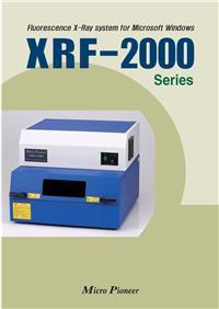 X-RYA膜厚测试仪 XRF-2000H